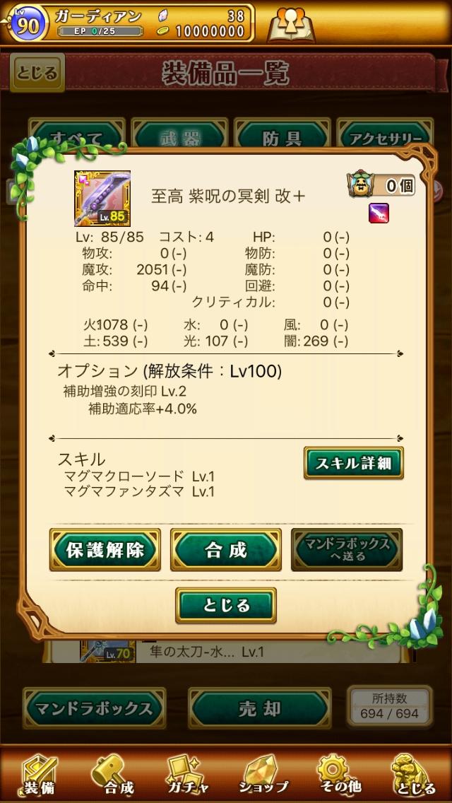 game56.jpg