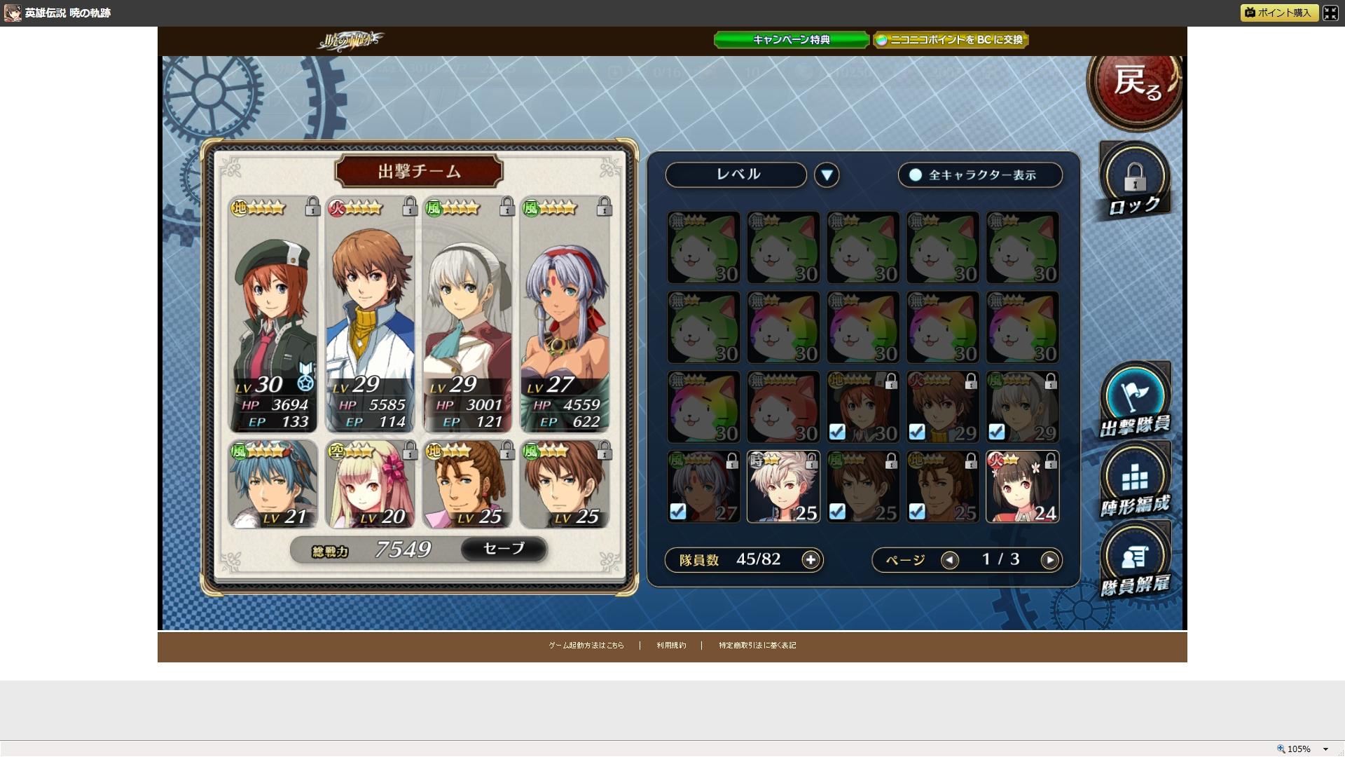 game58.jpg