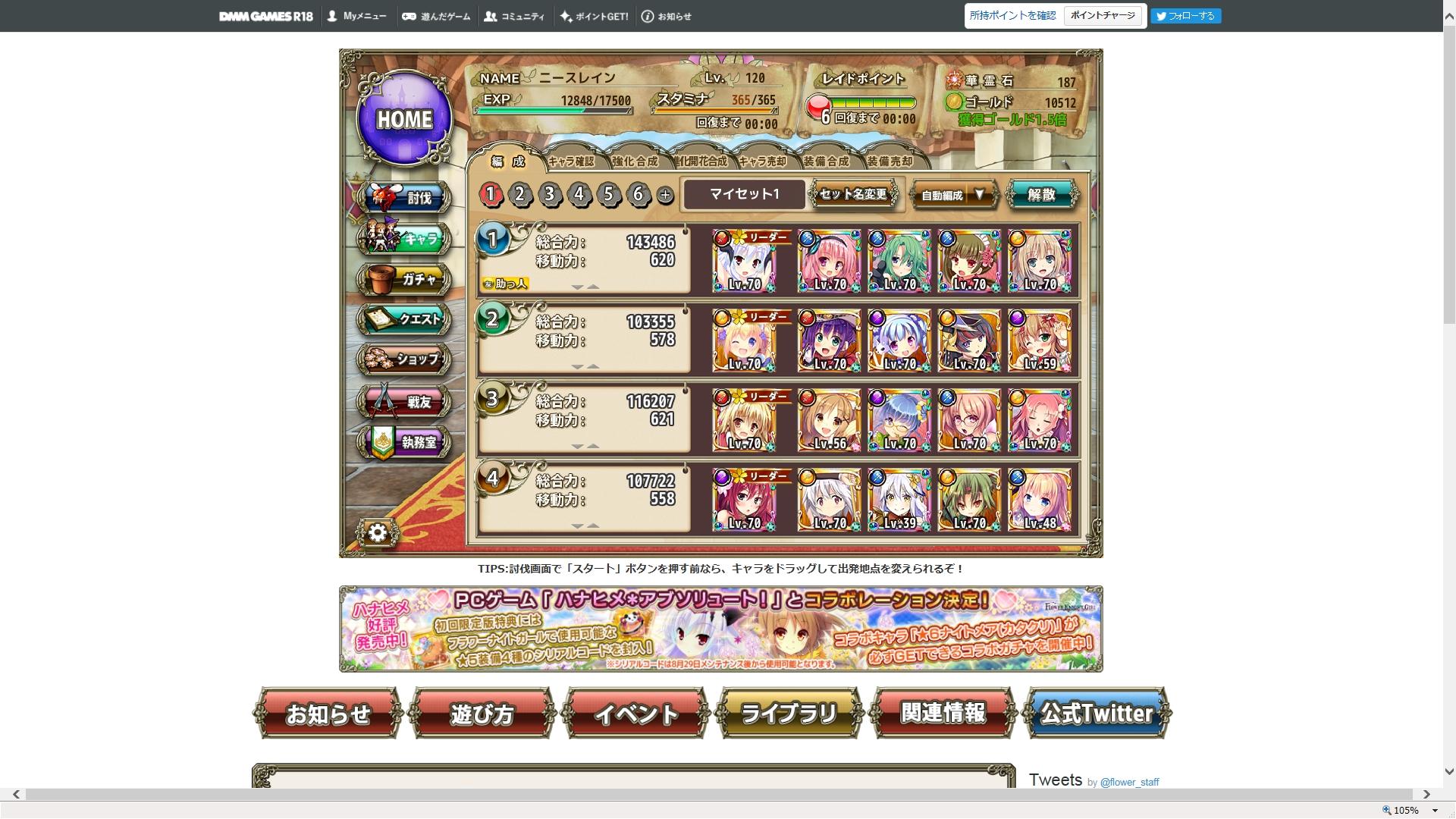 game60.jpg