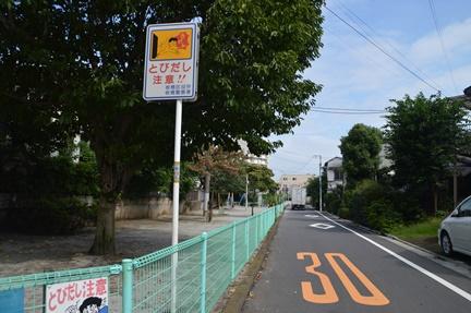 2016-09-25_42.jpg