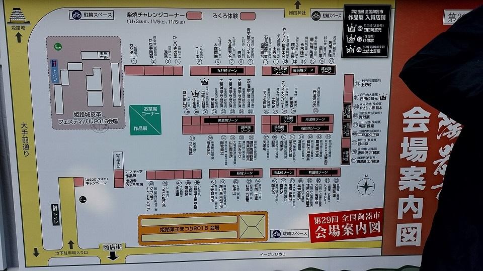 20161105_151039328.jpg