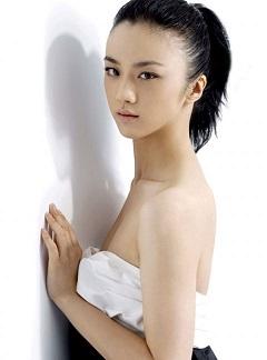 Tang Wei1