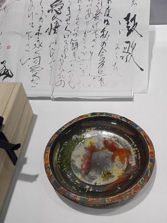 fukahori34.jpg