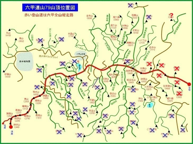 剣山201610
