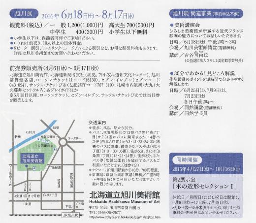 s844-2-3.jpg