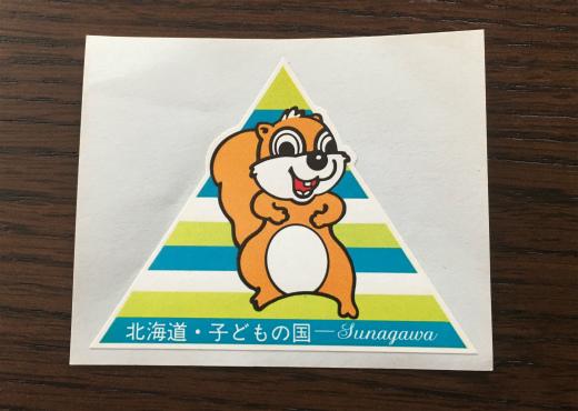 s886-1.jpg