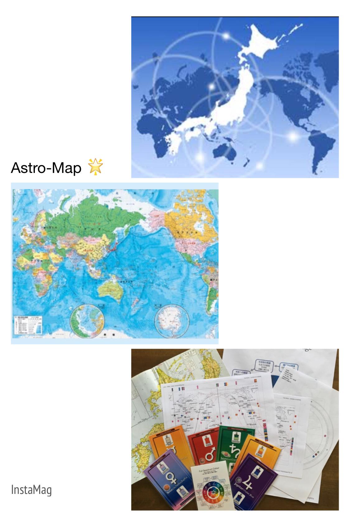 アストロマップ