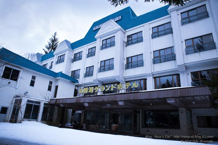 白樺湖グランドホテル_外観