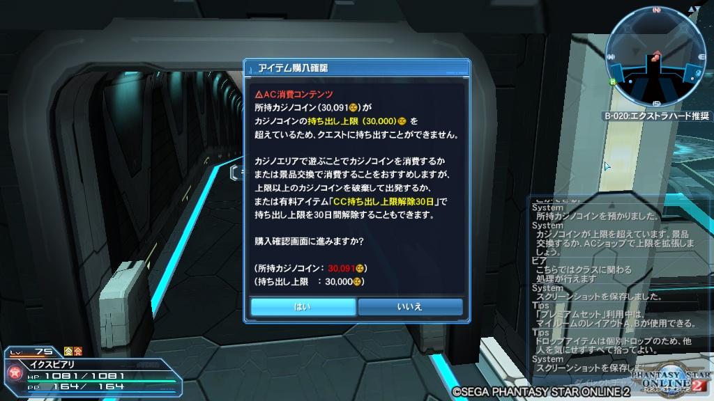 kajino2.jpg
