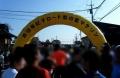2016梨の里マラソン1