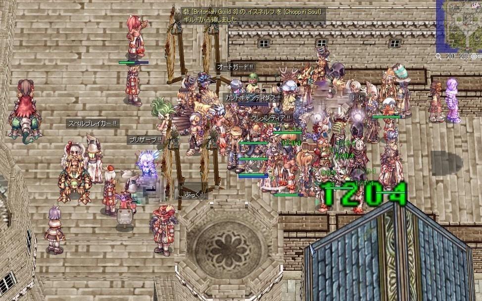 screenOlrun023.jpg