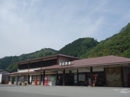 津和野 (1)