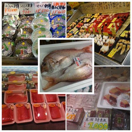 下関唐戸市場 (1)