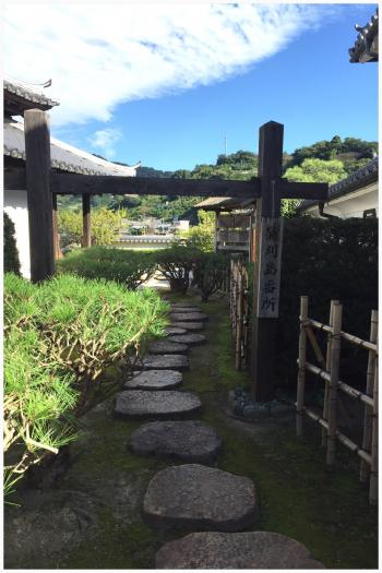 松濤園 (1)