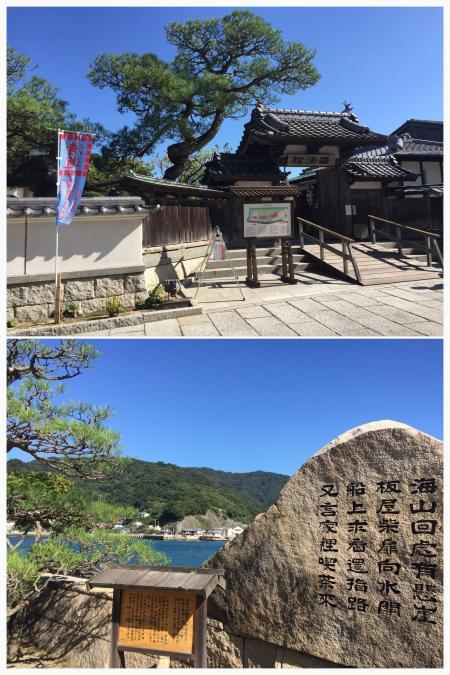 松濤園 (3)