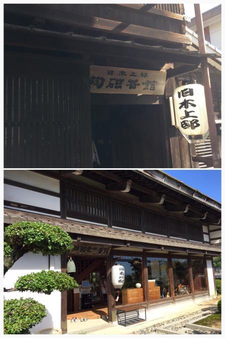 松濤園 (4)
