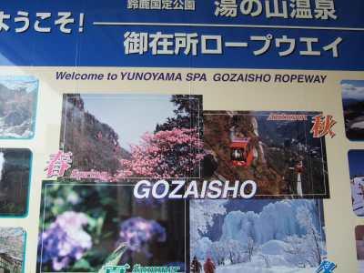 2008_0808花火0005.jpg