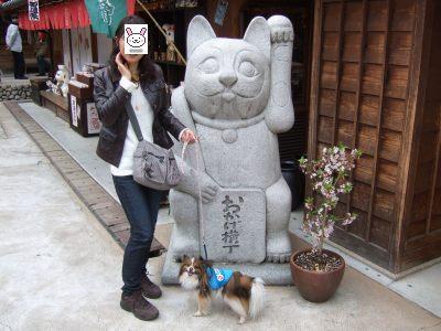 2008_0416鳥羽、伊勢0096.jpg