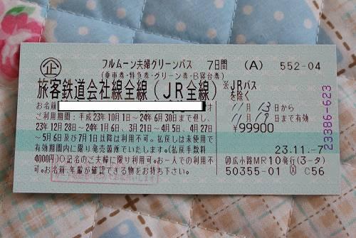 DSC00001加工.jpg