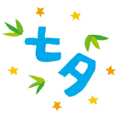free-illustration-tanabata-title.jpg