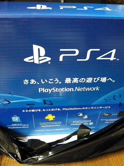 PS4 購入1
