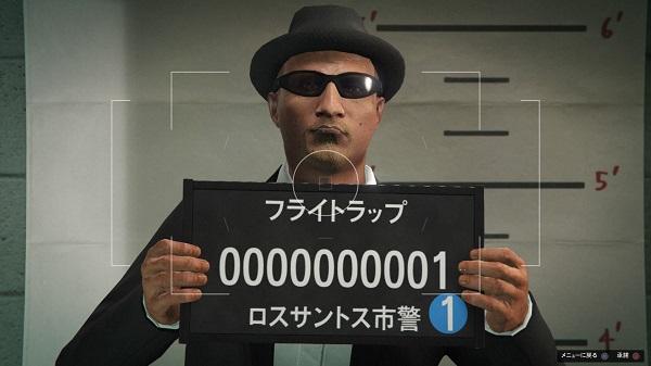 Grand Theft Auto V_20160704231120