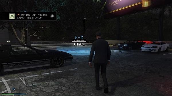Grand Theft Auto V_20160704231612