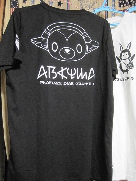 PSO2Tシャツアークマ裏