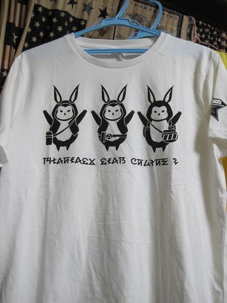 PSO2Tシャツリリーパ表