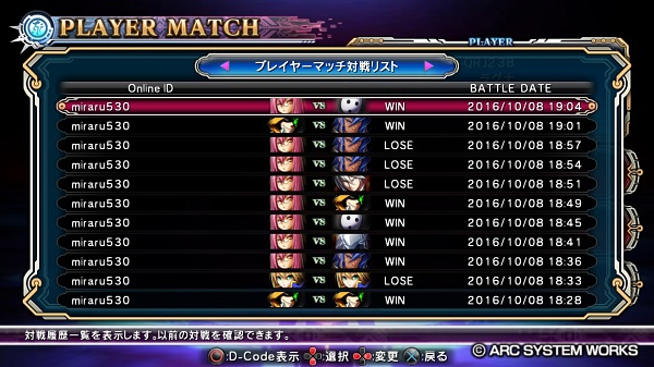 BLAZBLUE CHRONOPHANTASMA EXTEND_20161008190553