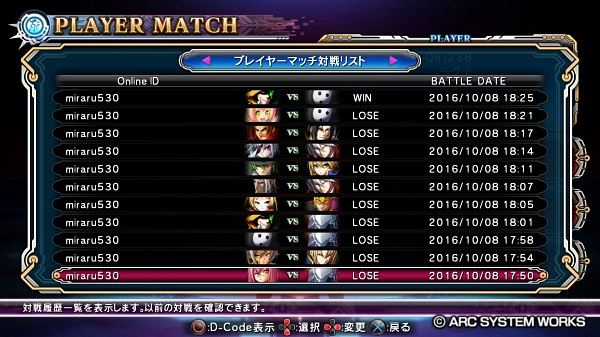 BLAZBLUE CHRONOPHANTASMA EXTEND_20161008190603