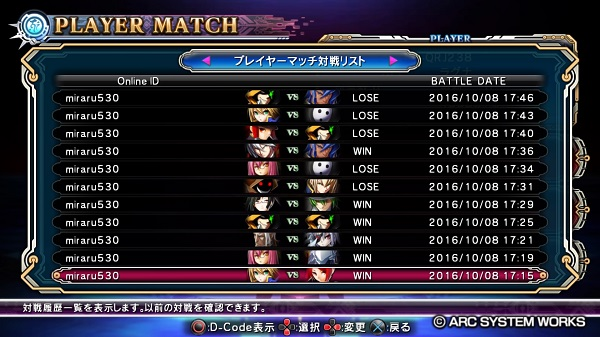 BLAZBLUE CHRONOPHANTASMA EXTEND_20161008190610