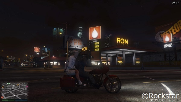 Grand Theft Auto V_20161112153129