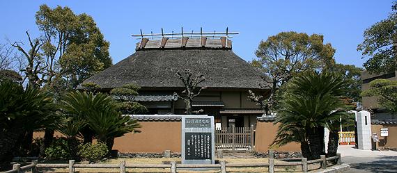 福沢諭吉邸