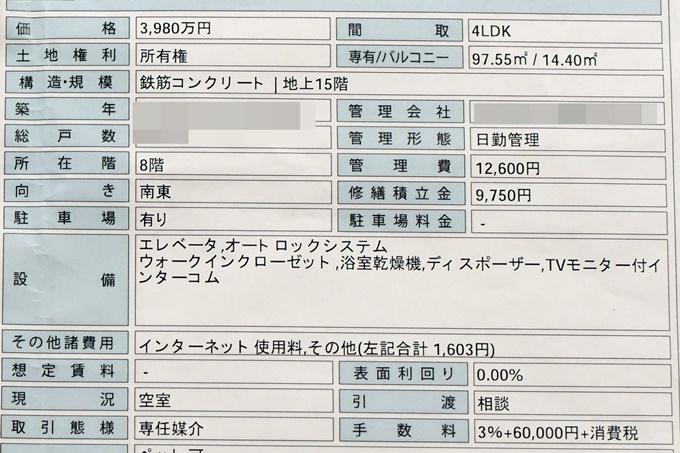 blogDSC_0593_2.jpg