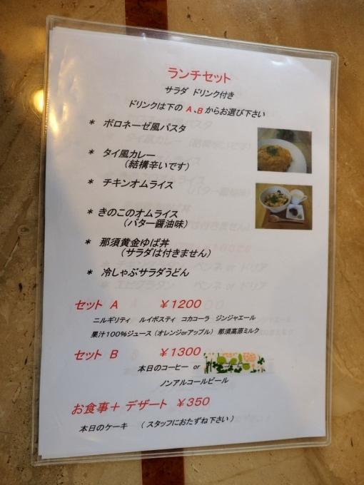 blog_P4170116.jpg