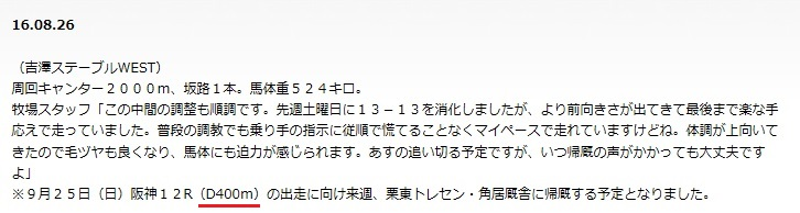 20160826A02.jpg