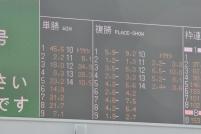 20161009B (7)