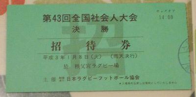 DSCN0291.jpg