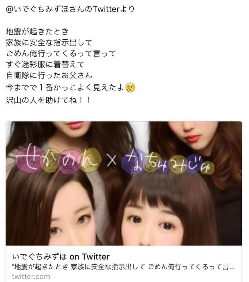 FB_IMG_1460809387852.jpg