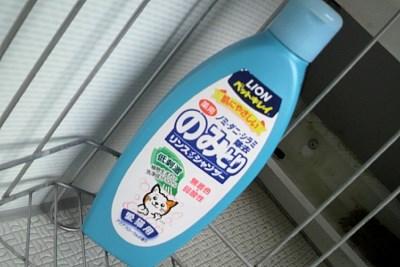 20160527_shampoo.jpg