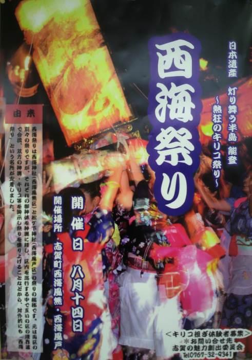 20160727_poster.jpg