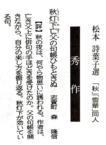 20161001_haiku.jpg