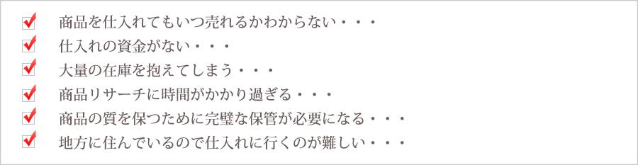 高公子、黒川健太リザーブマスター画像2
