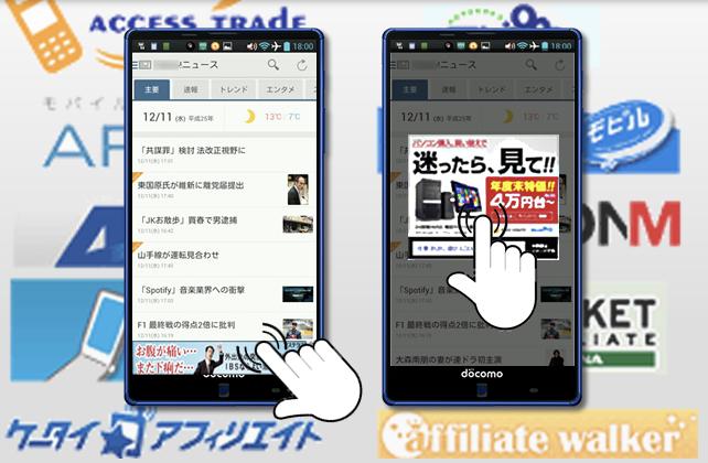 長谷川考アプリ大革命画像3