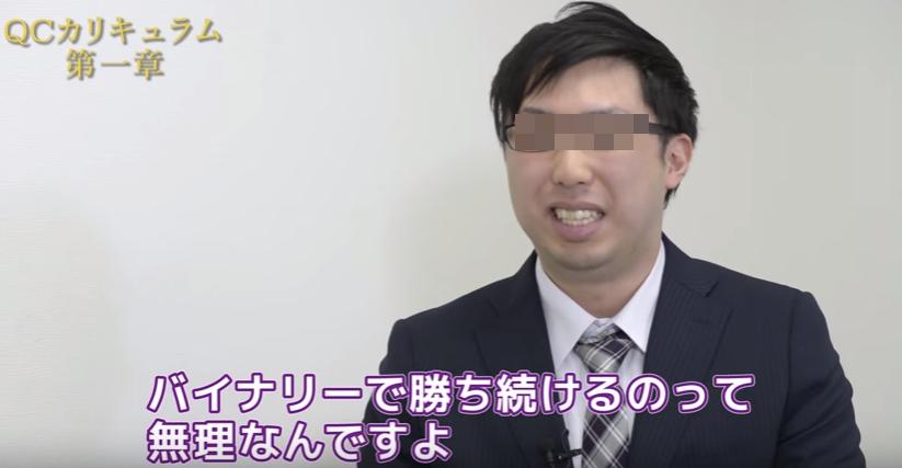 神藤真也クアッドコネクション画像4