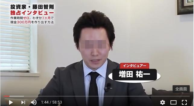 インタビュアーの増田祐一画像