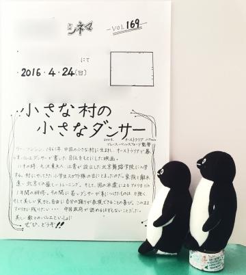 20160424-映画会 (1)-加工