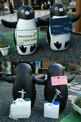 20160505-ICOCA ペンギンさんより (2 3)-加工