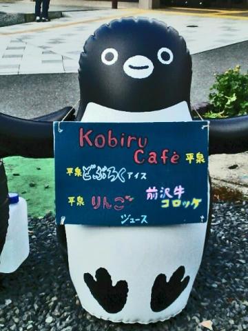20160505-ICOCA ペンギンさんより (1)-加工
